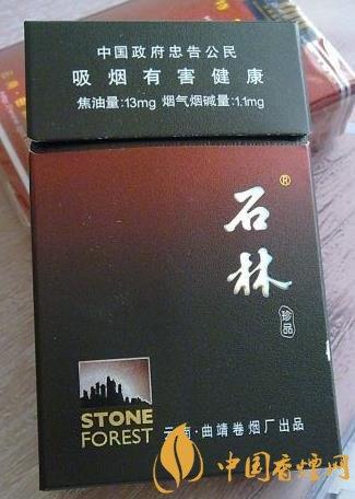 红河道烟多少钱一盒_黑石林香烟多少钱一盒?价格不菲上万一条!_香烟批发网